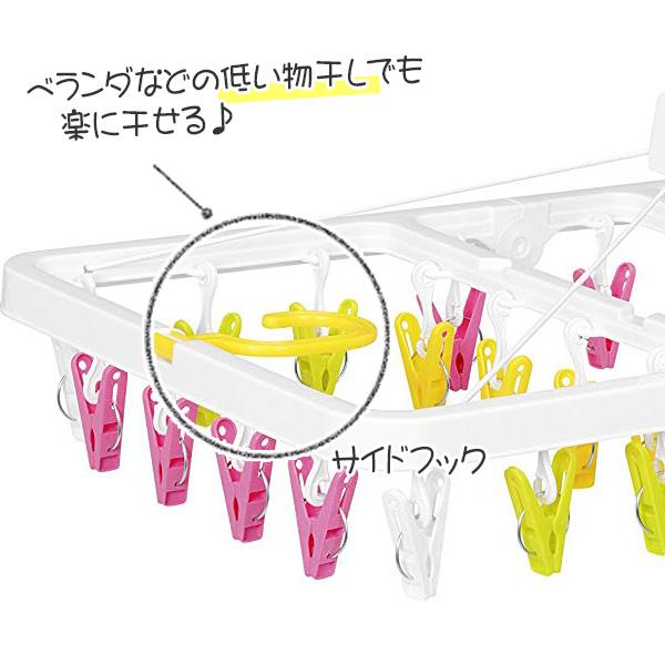 洗濯ハンガー 角ハンガー SD サイドフック付角ハンガー 32ピンチ